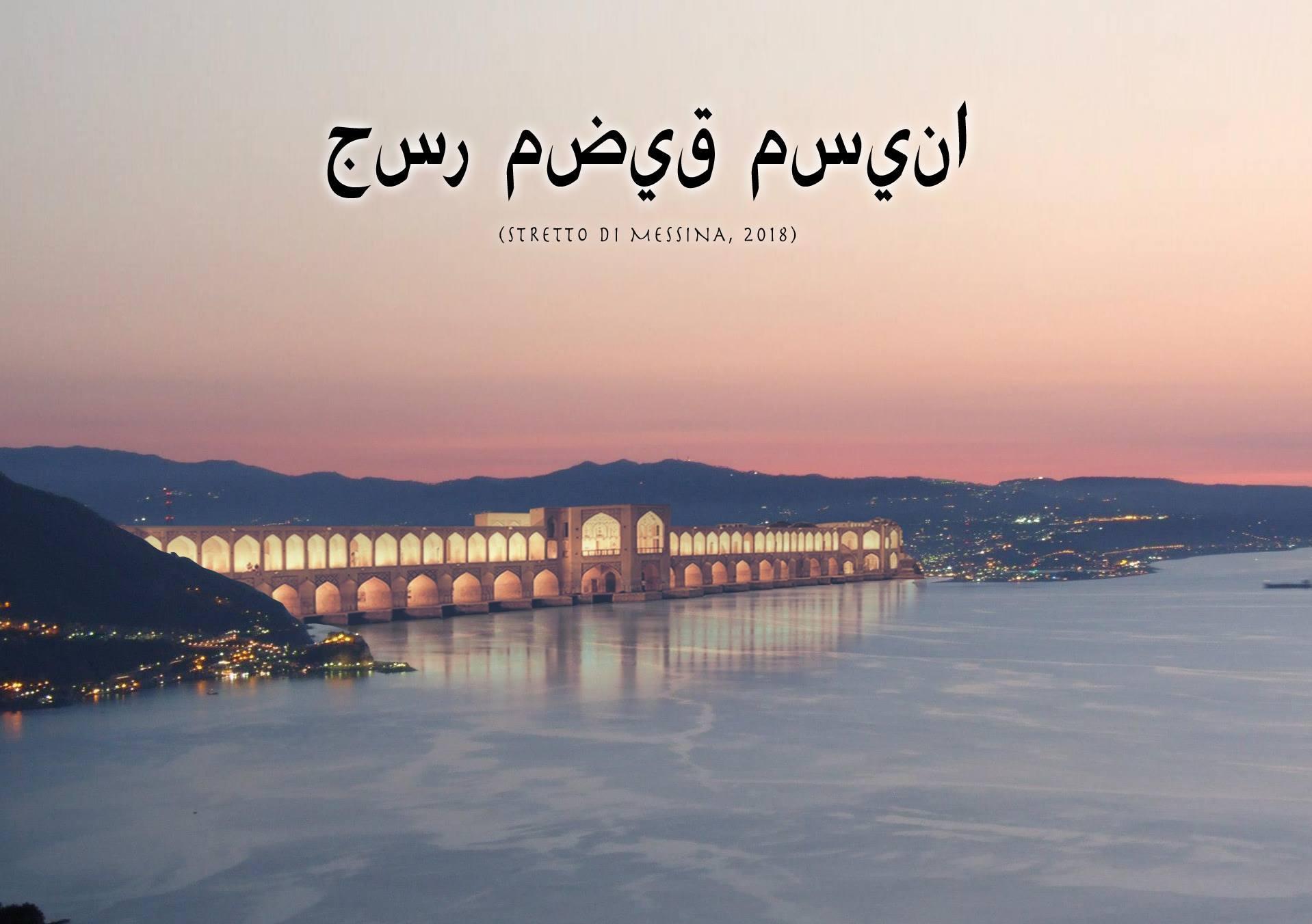 Ponte sullo stretto di Messina secondo l'Isis